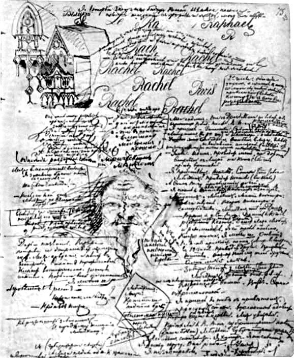 dostoyevsky_the_demons_manuscript